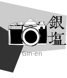 無料写真素材の銀塩
